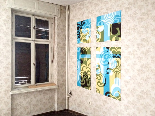 """""""Lichtung"""" von Beatrix Grohmann, 2016, Acryl auf MDF"""